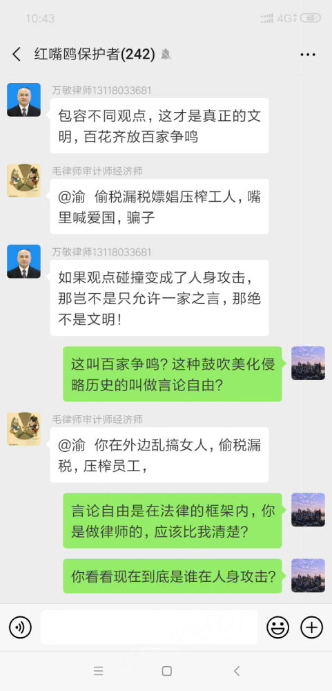 Screenshot_2019-04-16-10-43-37-114_com.tencent.mm.png